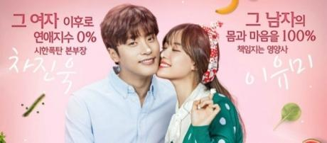 "Official K-drama poster for ""My Secret Romance"" (via Northeast Asia Entertainment & Arts :: Drama - Topical News ... - mambolook.com)"