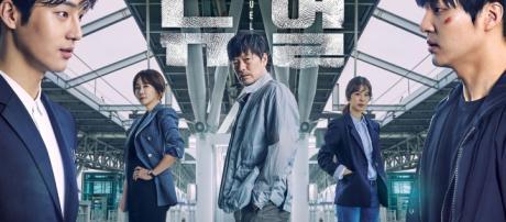 "Official poster for K-drama ""Duel"" (via the Orion Cinema Network [OCN])"