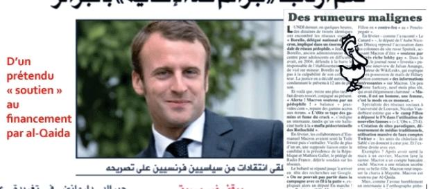 Après avoir prétendu qu'Emmanuel Macron était le candidat d'al-Qaida, la fachosphère a annoncé que les islamistes finançaient En Marche