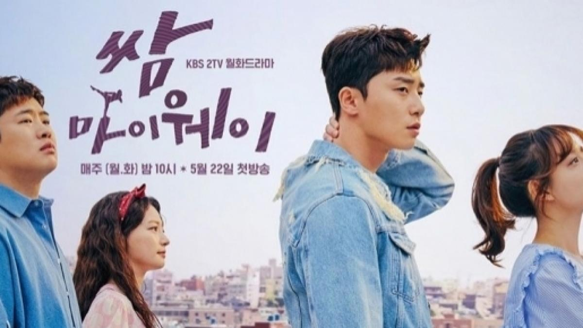 Fight My Way' set to be most popular KBS 2017 K-drama on its time slot