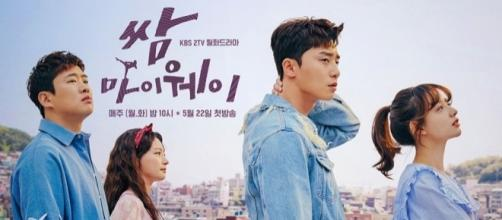 Fight My Way Set To Be Most Popular Kbs 2017 K Drama On Its Time Slot