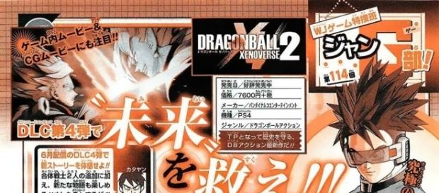 'Dragon Ball Xenoverse 2 DLC pack4: SSJ4 costumes & more confirmed (saiyanisland.com)