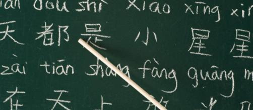 Coordinación de Prensa » Oportunidad para estudiar el idioma Chino ... - umich.mx