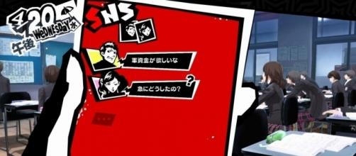 Persona 5 messaging app now life - personacentral.com