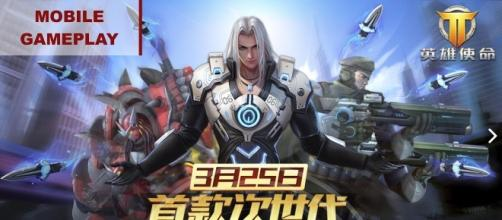 Overwatch': Chinese clone has hilarious characters, slow gameplay