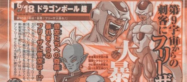 Scan de la revista Shonen Jump con la sinopsis del episodio 95