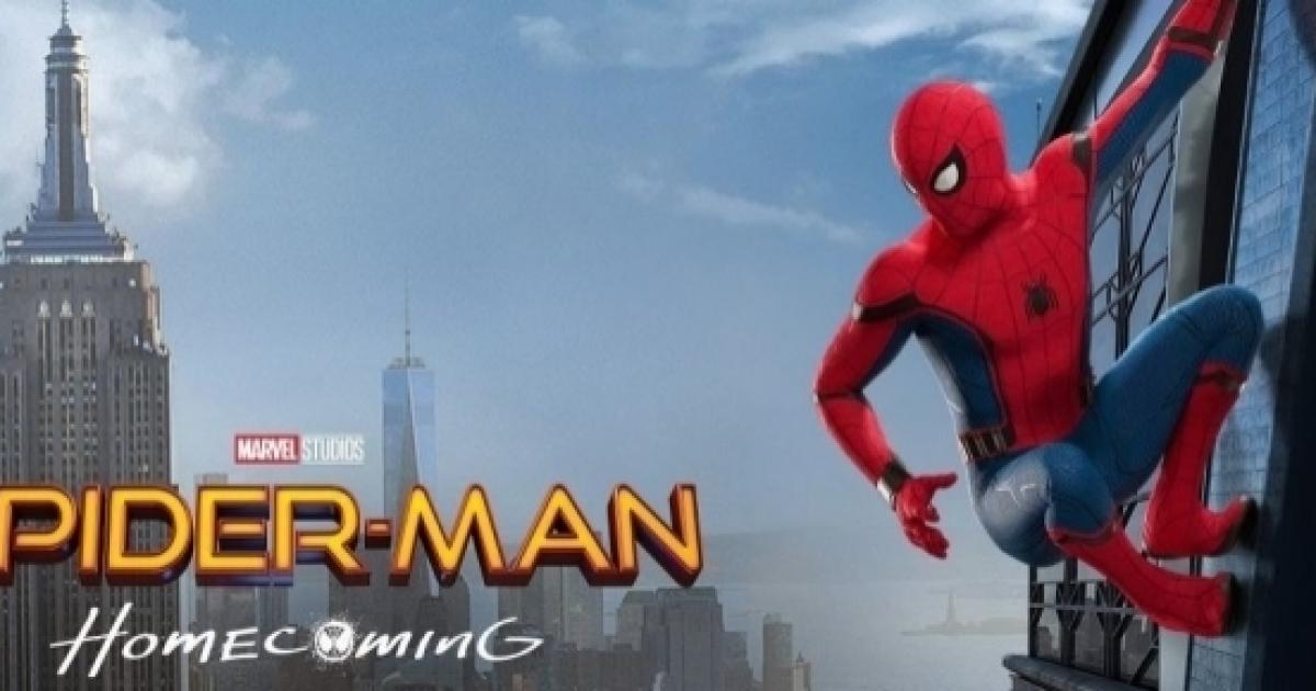 Spider Man Homecoming Kinox