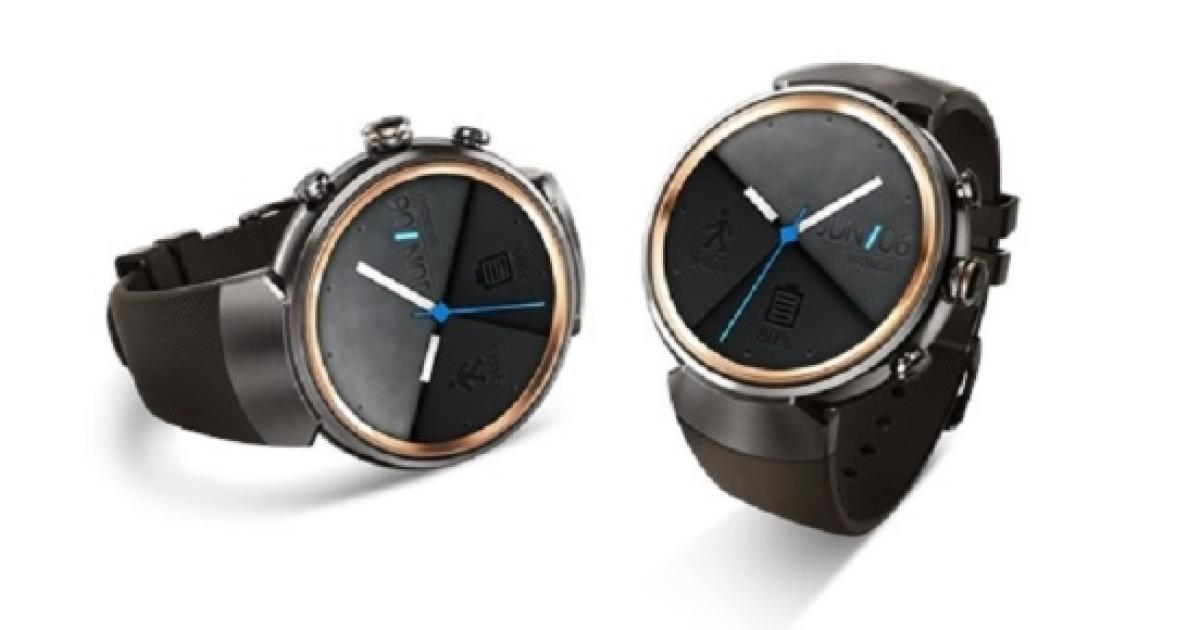 Asus Zenwatch 2 Android Wear 2.0