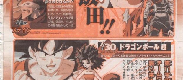 Dragon Ball Super E101 Spoilers Goku Teams Up With Caulifla Vs Pride Troopers