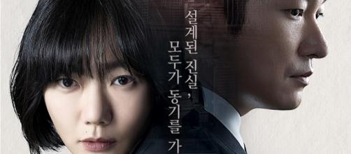 "Poster for ""Forest of Secrets"" (via Total Variety Network [tvN])"