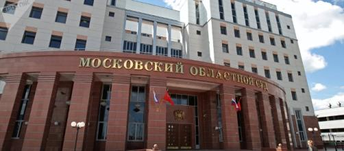 Russia, tre persone uccise e due ferite durante sparatoria a Mosca ... - sputniknews.com