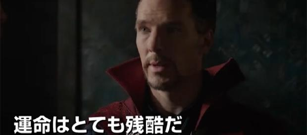 """Benedict Cumberbatch's Doctor Strange makes an appearance in the latest trailer for """"Thor: Rangarok."""" (YouTube/Movieclips Trailers)"""