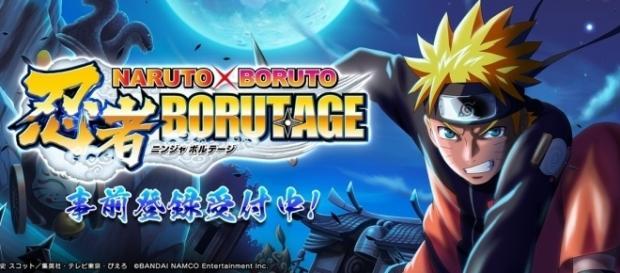 'Naruto x Boruto: Borutage' official website reveals more game details (忍者BORUTAGE/YouTube Screenshot)