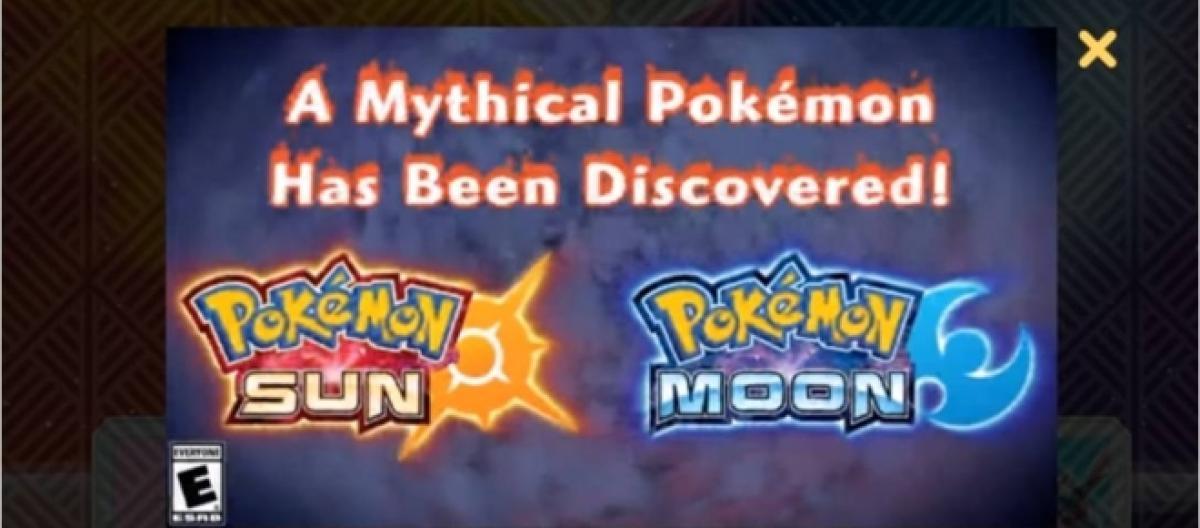 Pokemon Ultra Sun Marshadow Qr Code