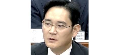 Lee Jae-yong credits:wikipedia https://commons.wikimedia.org/wiki/File:Lee_Jae-yong_in_2016.jpg