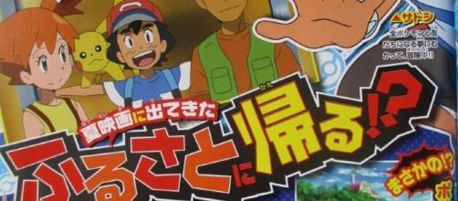 Regresan Brock yMisty! Increible especial de Pokémon.