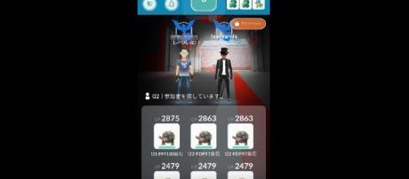 Two Pokemon GO players defeated Moltres easily - YouTube/boushinshi