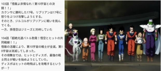 Títulos y sinopsis de los próximos episodios.