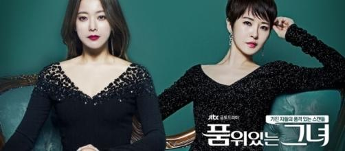 """Official poster for """"Woman of Dignity"""" (via free promotions by Joongang Tongyang Broadcasting Corporation [JTBC]}"""