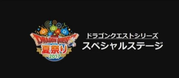 """Square Enix has annoucned """"Dragon Quest Builders 2"""" for PS4 and Nintendo Switch at this year's Dragon Quest Summer Festival - Square Enix/YouTube"""
