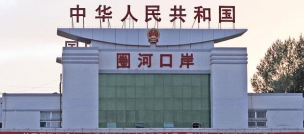 Gate to North Korea - Quanhe Wonjong Border Bridge (credit – Roman Harak- wikimediacommons)