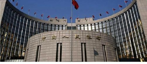 The People's Bank of China Credits:wikipedia https://commons.wikimedia.org/wiki/File:Banco_popular_china.jpg