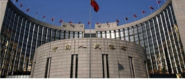 The People's Bank of China Credits:wikipedia https://commons.wikimedia.org/wiki/File:Banco_popular_china.jpg