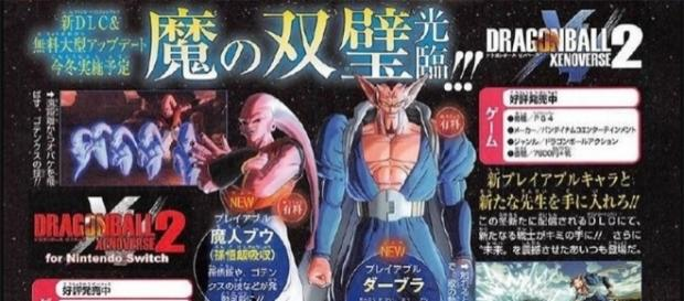 'Dragon Ball Xenoverse 2' DLC Pack 5 adds Gohan-Absorbed Buu, Dabura, and Zamazu(SaiyanIsland)