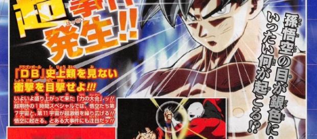 'Dragon Ball Super': Goku's eyes turned silver, new technique, and more leaked (YonkouProductions/Twitter)