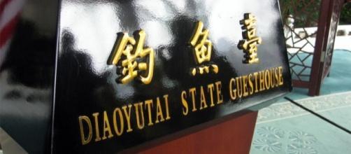 Diaoyutai State Guesthouse, six-party talks location w/ U.S - N. Korea, 2003-9. / [Credit: U.S. Department of State via Flickr, U.S. Gov. Work]