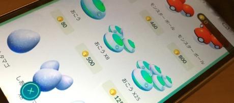 """Niantic fixes the double """"Stardus"""" problem of """"Pokemon Go""""/ photo by Motohiko Tokuriki via Flickr"""