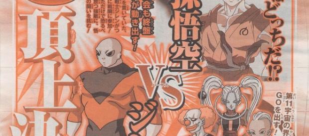 Dragon Ball Super: sinopsis de los episodios 109 y 110