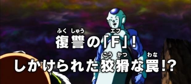 'Dragon Ball Super' Episode 107 will reportedly show the death of Muten Roshi(WhatIFTheories/YouTube Screenshot)