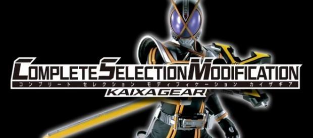 P-Bandai's latest addition to the CSM toy line - the CSM Kaixa Gear! (via YouTube/Bandai)