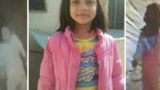Vídeo mostra momentos antes de menina de 8 anos que foi estuprada e morta
