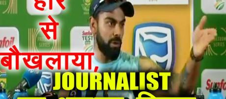 The press conference at the end of teh test. Image credit-screen shot Youtube.(One India news channel}