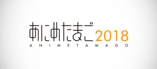 Anime Tamago 2018 proyectara sus nuevo anime
