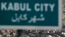 100 muertos en un atentado en Kabul (Afganistán)
