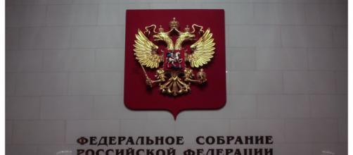 Rússia acusa EUA pelo 'Relatório Kremlin' como tendo interferência em sua política.( Foto: Mika Stetsovski)