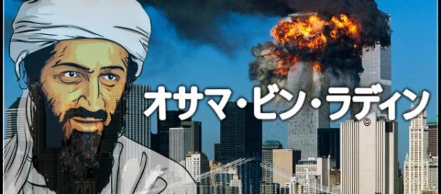 Bin Laden era un Otaku y nadie lo sabía