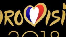 Destination Eurovision - Date, candidats, jury : tout ce qu'il faut savoir.