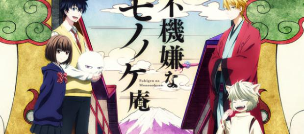 'The Morose Mononokean': el anime