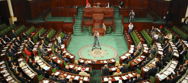 Société : La Tunisie promulgue la première loi contre les discriminations raciales
