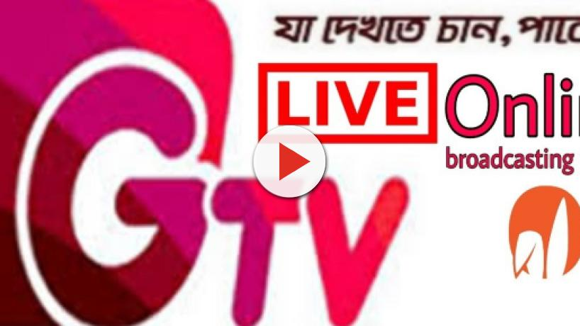 GTV live streaming Bangladesh vs Zimbabwe 2nd Test at 9 AM IST Sunday