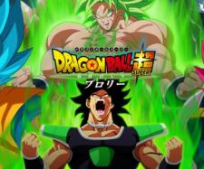 Poster de Dragon Ball Super Broly