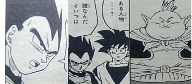 Dragon Ball Super: 'El prisionero de la patrulla galáctica' es el nuevo arco del manga