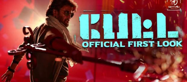 Petta Movie first poster (Image via Vikram Sanjay/Twitter)