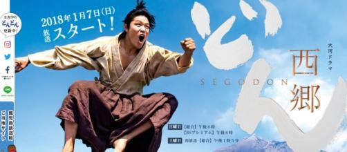 Segodon nuevo drama japonés interpretado por Ryohei Suzuki.