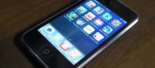 New iOS bug can crash Apple iPhones