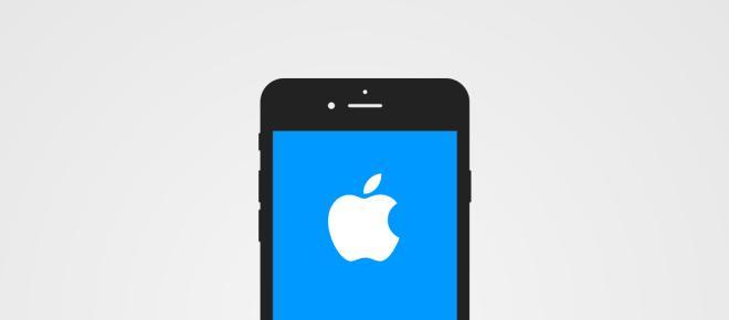 iOS 12: quando arriverà il nuovo sistema operativo di Apple?